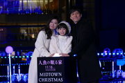 西島秀俊、クリスマスは「確実に仕事」 篠原涼子らとミッドタウン点灯式に登場