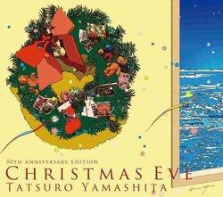 画像:山下達郎、「クリスマス・イブ」クリスマスパッケージ発売決定