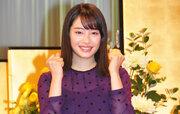広瀬すず、2019年朝ドラ「夏空」ヒロインで女性アニメーターに!