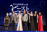 エディ・レッドメインら『ファンタビ』豪華キャストが東京に集結!ファン1,000人が大歓声