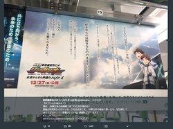 阪急 電車 中 吊り 広告