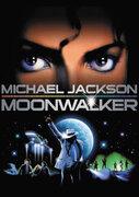 """マイケル・ジャクソン主演『ムーンウォーカー』、一夜限りの""""ライヴ絶響""""上映決定"""