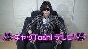 Toshi、まさかのYouTuberデビュー 「話題の商品を開けてみた」でスイーツ作りに挑戦