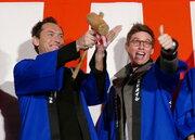 エディ&ジュードら『ファンタビ』公開をお祝い「絶対、日本に戻ってくるよ!」
