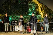 uchuu,、2nd EP全曲トレーラー公開&アウトストアライブ開催決定