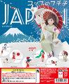 画像:フチ子初のオフィシャルショップがオープン!舞妓など日本の趣を凝縮した「コップのフチ子JAPAN」が新登場