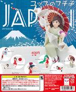 フチ子初のオフィシャルショップがオープン!舞妓など日本の趣を凝縮した「コップのフチ子JAPAN」が新登場