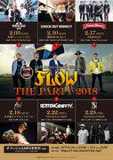 FLOW主催の対バンツアーにReN、ROTTENGRAFFTY、The BONEZの出演決定!