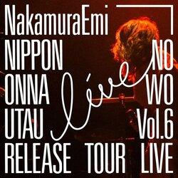 画像:NakamuraEmi、ライブアルバムの配信限定発売が決定