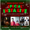 画像:EGO-WRAPPIN'、ハンバート ハンバート、origami PRODUCTIONSがBEAMS HOLIDAY 2020 「SPECIAL INSTA LIVE」出演!