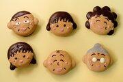 さくらファミリーの顔をそっくりに再現!「ちびまる子ちゃん」ドーナツが登場!