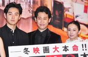 大泉洋、時給835円映画館バイト奮闘!松田龍平&北川景子らの反応の薄さに嘆き