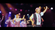 ベリーグッドマン、MOCAがアイドルに!?「とにかくこの瞬間だけはアイドルになりたくて」MV公開