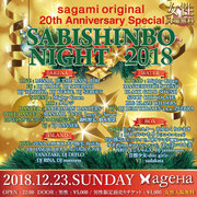 MINMI、SPICY CHOCOLATEら出演の『SABISHINBO NIGHT2018』開催