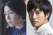 松坂桃李、韓国女優シム・ウンギョン&『あゝ、荒野』製作陣とタッグ!映画『新聞記者』