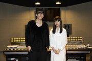 清原果耶、野田洋次郎プロデュースで主題歌を担当! 『デイアンドナイト』