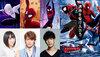 画像:小野賢章×宮野真守×悠木碧が3人のスパイダーマンの吹替担当!『スパイダーバース』日本語吹替版キャスト発表