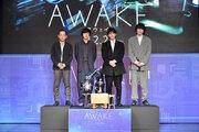 『AWAKE』吉沢亮、役柄に今までにないほど共鳴「ここまで内面と役柄がフィットする瞬間はない」