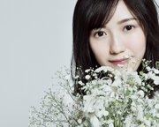 渡辺麻友、1日で3都市巡る1stアルバム発売記念ツアー開催決定