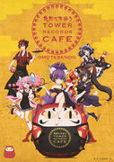 SHOW BY ROCK!!×タワーレコードのコラボカフェがオープン!「徒然なる操り霧幻庵」コラボメニューが登場