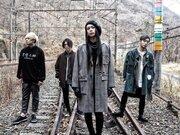MUCC、日本武道館ライブ『惡-The brightness world』の生配信が決定