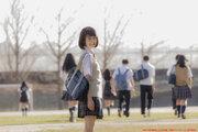 """今田美桜『東京リベンジャーズ』のヒロイン""""ヒナタ""""に!「ホッとできる場所になれば」"""