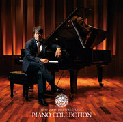 新日本プロレスの選手入場曲をピアノ・アレンジでCD音源化!人気ユーチューバーピアニスト、よみぃが演奏とアレンジを担当!
