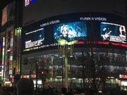 OLDCODEX、新宿街頭ビジョンのスペシャル特番で最新映像を初公開
