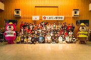EXILE黒木&NESMITHが熊本の子どもたちにダンスレッスン