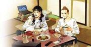 実写版『聖☆おにいさん』は勇者ヨシヒココンビ!山田孝之がプロデュース、監督は福田雄一