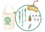 冬コミケ(C89)で『おそ松さん』グッズが販売決定!絵馬・バッグの「新春セット」と「推し松 女子力セット」