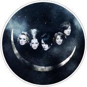 BUCK-TICK、シングル「Moon さよならを教えて」詳細&アー写解禁