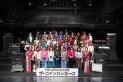 秋元康プロデュースによるガールズバンドが本格始動を発表
