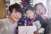 宮沢氷魚が藤原季節とクリスマスを過ごす、『his』劇中カットが解禁