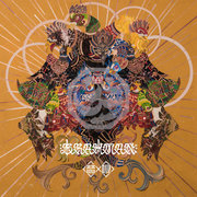 BRAHMAN、アルバム『梵唄 -bonbai-』トレイラー&アナログ盤ジャケ写解禁