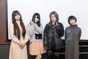 かなでももこ、IBUKIなど『Valentine's LIVE 4 YOU』に出演する4人のヴォーカリストの対談を公開