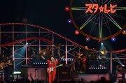 スターダスト☆レビュー、1年2ヶ月をかけて全国をまわった『還暦少年ツアー』が終幕