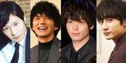 田中圭&中村倫也ら遅咲きブレイク俳優も!2018年大躍進を遂げた男たち