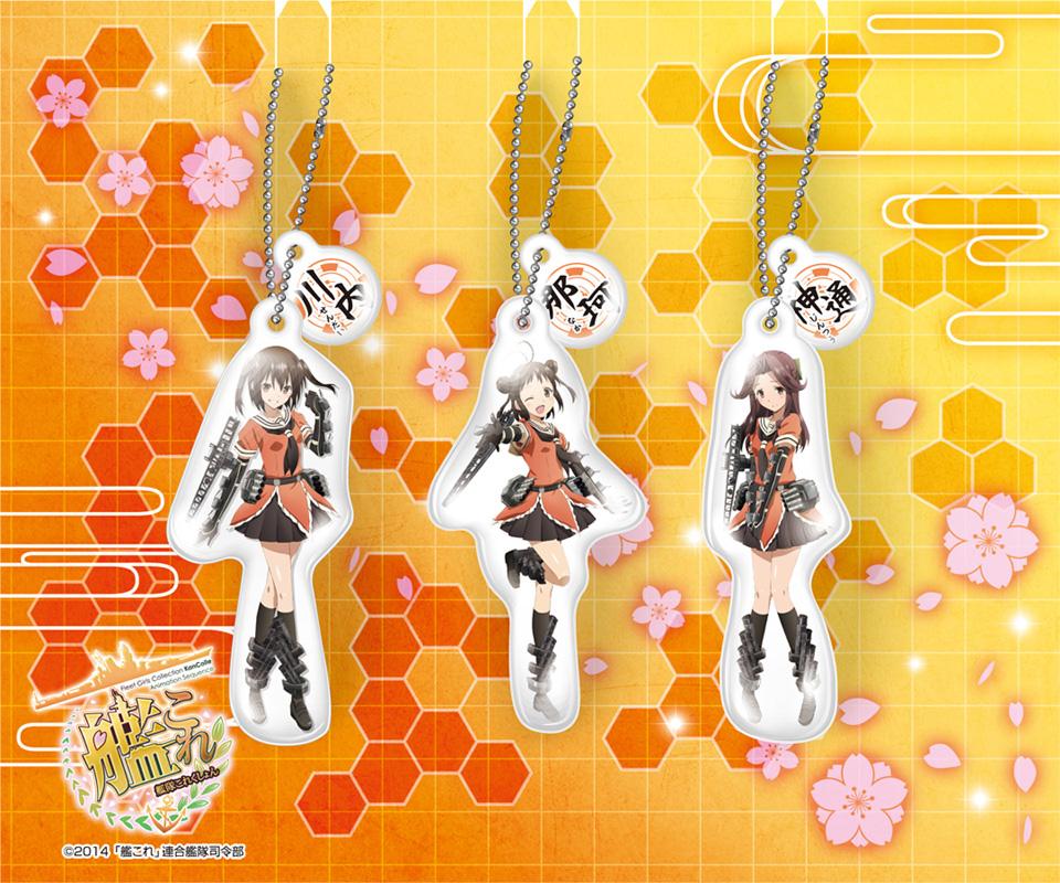 [艦隊これくしょん -艦これ- ]川内型三姉妹オリジナルリフレクター