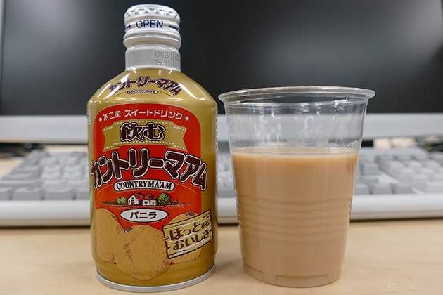 飲むカントリーマアム ジュース 味