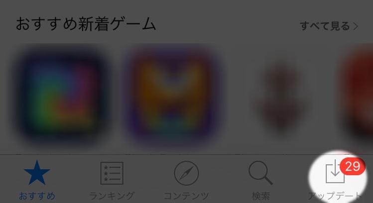 「ポケモンGO」iOS版にアップデートの不具合
