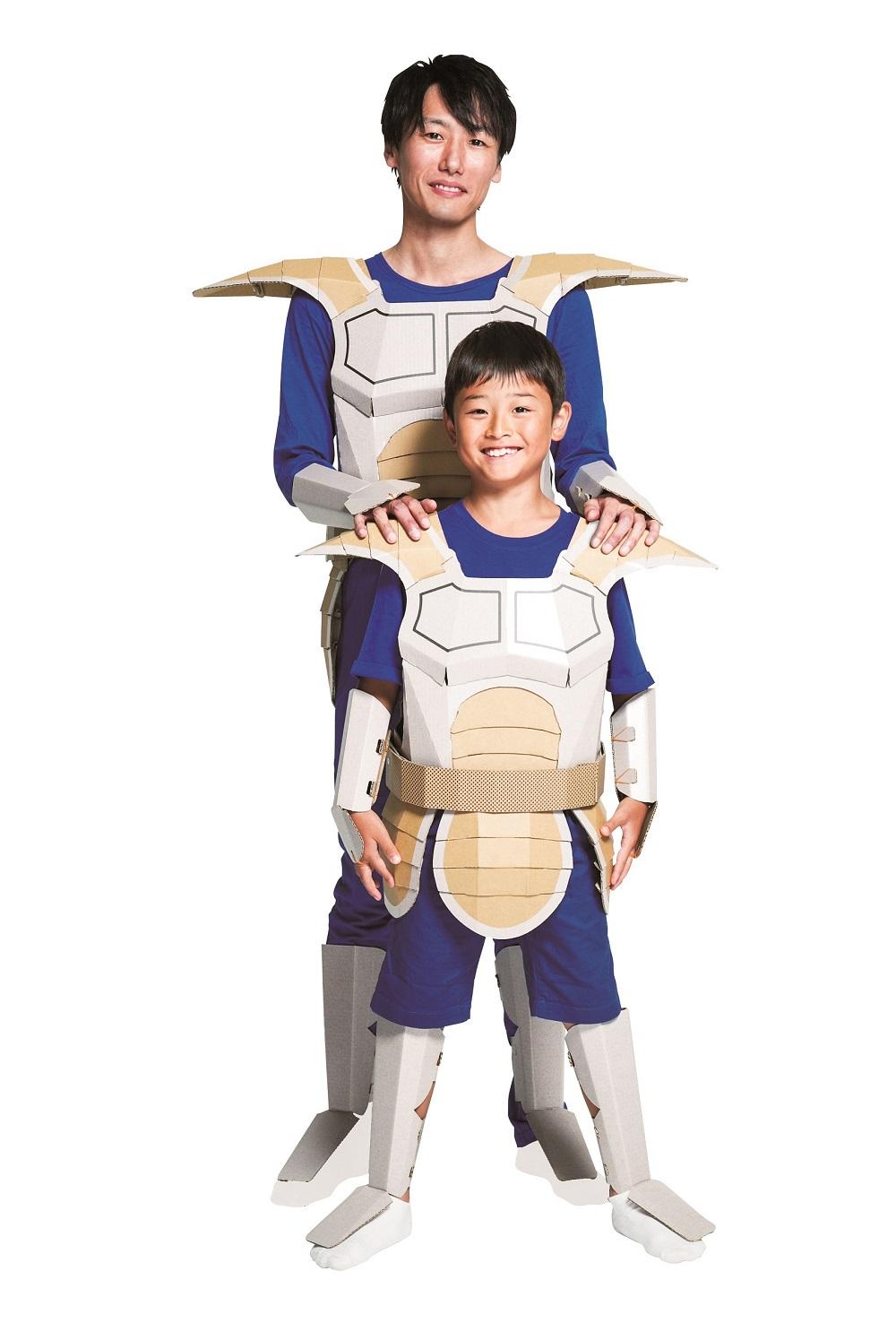 着れちゃう!ダンボール ドラゴンボールZ 戦闘服編