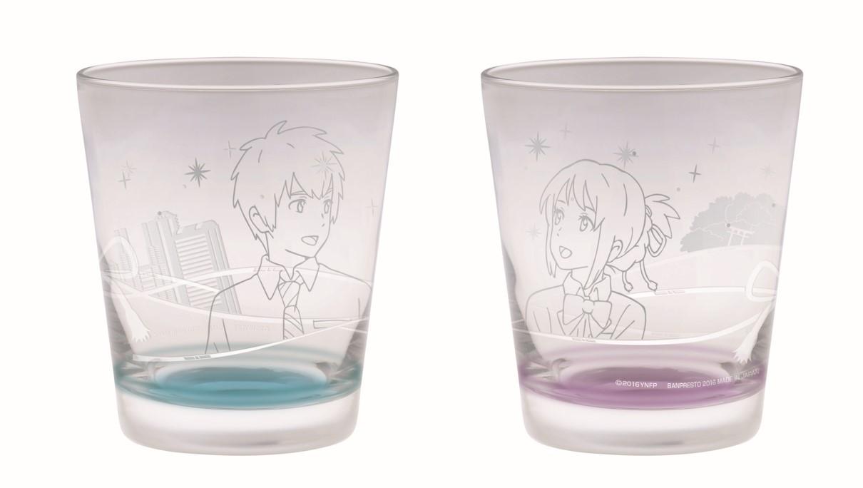 A賞 ペアグラス