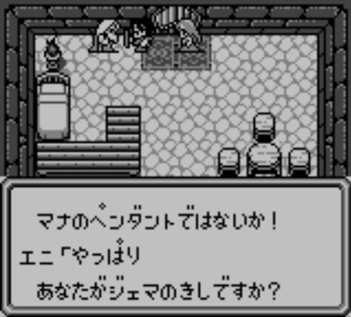 Nintendo Switch『聖剣伝説コレクション』