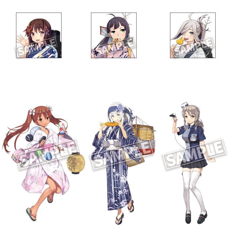 『艦これ』鎮守府夏祭り 二〇一七(フタマルヒトナナ)キャンペーン