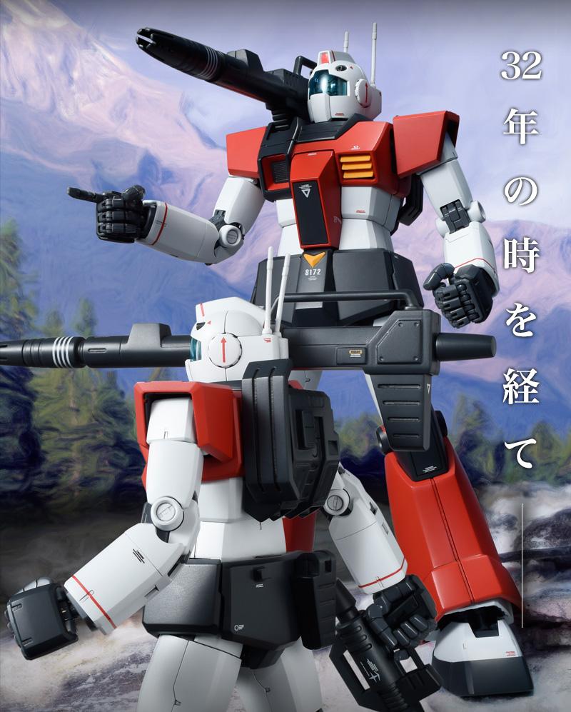 MG 1/100 RGC-80 ジム・キャノン1