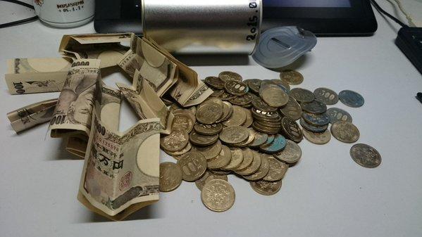 『課金ガチャを回したらその同額を貯金』3