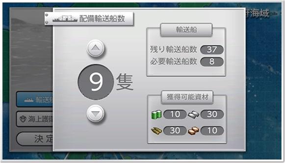 艦これ改ゲーム画面