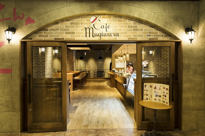 Cafe Mugiwara