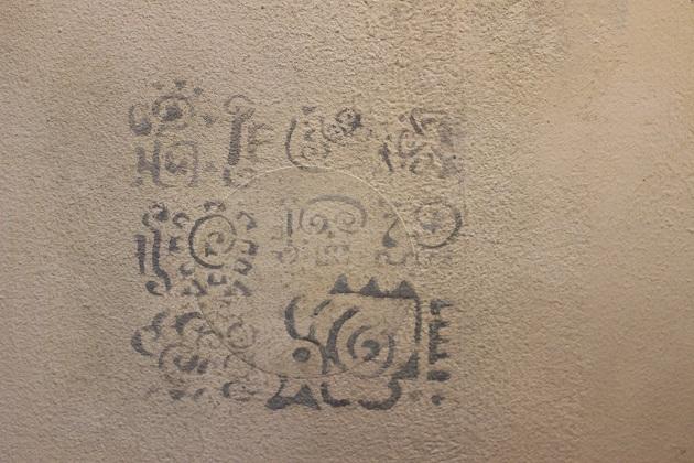 ロビンの古代文字の謎を追え2